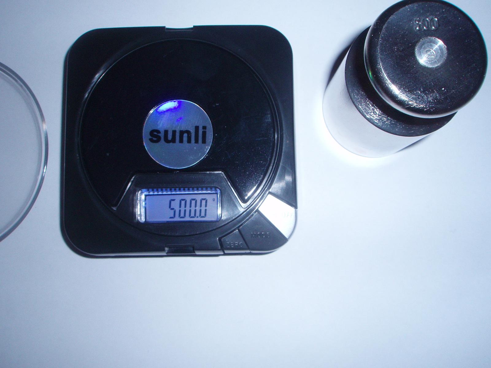 Настройка весов P500,(фото 4)